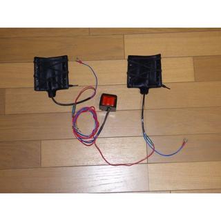 巻き付け式グリップヒーター(装備/装具)