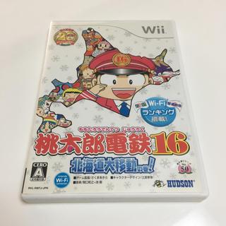 ウィー(Wii)の桃太郎電鉄 16 北海道大移動の巻(家庭用ゲームソフト)