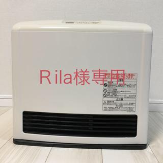 リンナイ(Rinnai)の大阪ガスファンヒーター(リンナイ株式会社)(ファンヒーター)