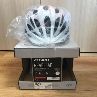 ジロ(GIRO)のGIRO(ジロ) ヘルメット 日本人向けワイドフィット あらゆるシーン向け(ヘルメット/シールド)