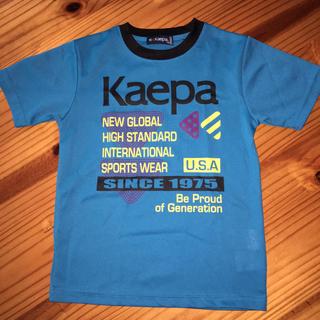 ケイパ(Kaepa)の140 kaepa Tシャツ 送料無料❣️(Tシャツ/カットソー)