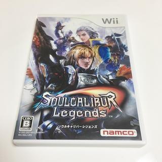 ウィー(Wii)のソウルキャリバー レジェンズ(家庭用ゲームソフト)