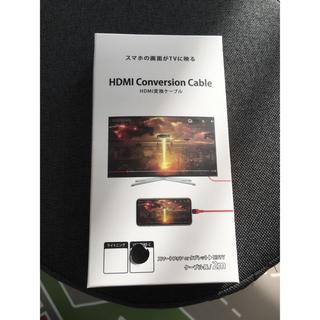 HDMI conversion Cable(映像用ケーブル)