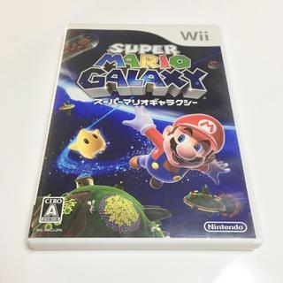 ウィー(Wii)のスーパーマリオギャラクシー(家庭用ゲームソフト)
