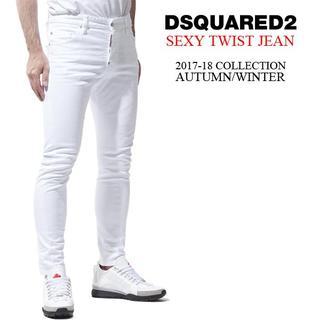 ディースクエアード(DSQUARED2)のDSQUARED2 17AW SEXY TWIST JEANホワイトデニム48(デニム/ジーンズ)