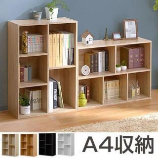 本棚 書棚 オープンラック マガジンラック 木製おしゃれ 本棚(本収納)