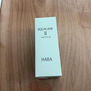 ハーバー(HABA)のHABA スクワランII(化粧水 / ローション)