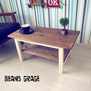 ローテーブル 棚つき センターテーブル コーヒーテーブル(コーヒーテーブル/サイドテーブル)