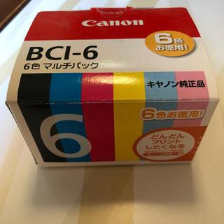 キヤノン(Canon)のcanon 純正インクBCI6  4色(PC周辺機器)
