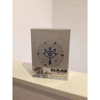 「ゼルダの伝説 ブレス オブ ザ ワイルド」オリジナルサウンドトラック(アニメ)