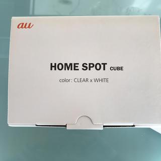 エーユー(au)のau. HOME SPOT CUBE. 新品未使用(PC周辺機器)