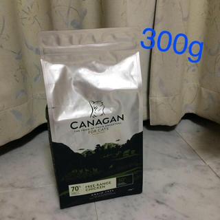 カナガン   キャットフード 小分け300g(ペットフード)