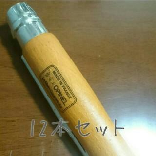 オピネル(OPINEL)のオピネル ナイフ No.9 (旧ロゴ) 12本セット(調理器具)