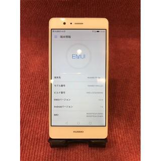 (美品)  HUAWEI P9lite SIMフリー ホワイト(スマートフォン本体)