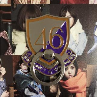 乃木坂46 スマホリング(女性アイドル)