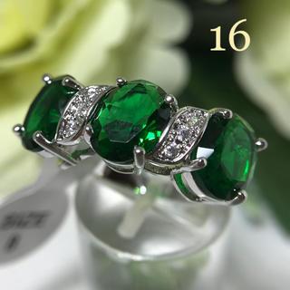 16号★エメラルドとホワイトトパーズのゴージャスリング★レディース指輪(リング(指輪))
