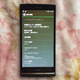 エーユー(au)のUrbano KYY21 (スマートフォン本体)