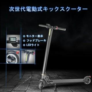 キックボード 電動 最大時速24キロ 3段変速ギア LED ーキ 折り畳み式(自転車本体)