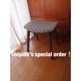 chipi86さん専用 ミナペルホネン タンバリン スツール ハンドメイド 生地(スツール)