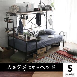 シングルパイプベッド マットレス&テーブル付き(シングルベッド)