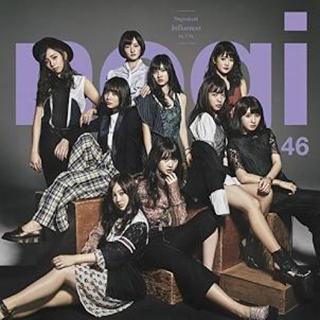 ノギザカフォーティーシックス(乃木坂46)の乃木坂46シングル2枚(女性アイドル)