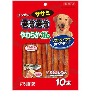 【10本入】ゴン太のササミ巻き巻きやわらかガム(ペットフード)