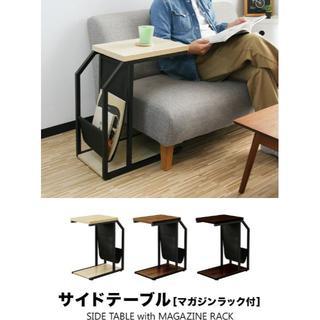 サイドテーブル マガジンラック付き リビング、寝室に♪(コーヒーテーブル/サイドテーブル)