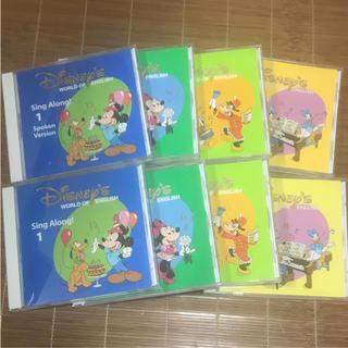 ディズニー(Disney)のディズニー英語システム シングアロング CD(キッズ/ファミリー)