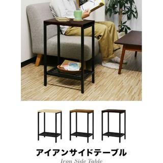 木目がオシャレなサイドテーブル リビング、ベッドに(コーヒーテーブル/サイドテーブル)