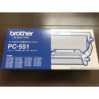 ブラザー(brother)のファックス用リボンカートリッジ(その他 )