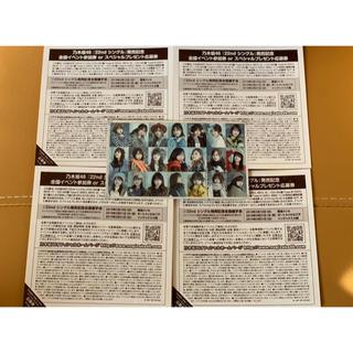 ノギザカフォーティーシックス(乃木坂46)の握手券(女性アイドル)