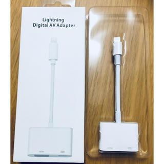 HDMI ライトニング アダプタ 映像ケーブル(映像用ケーブル)