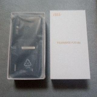 エーユー(au)のHUAWEI HWV32 P20 lite ミッドナイトブラック(スマートフォン本体)