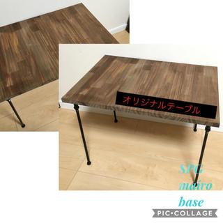 期間限定値下げ!お洒落アイアン カフェテーブル 天然無垢材使用 (コーヒーテーブル/サイドテーブル)
