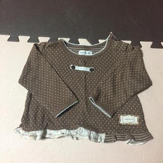 キムラタン(キムラタン)のキムラタン トップス70(Tシャツ)