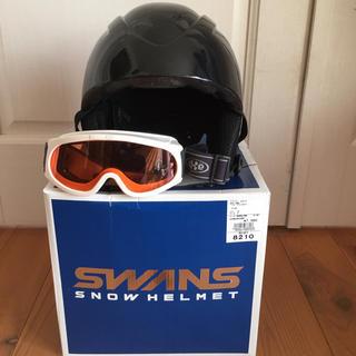 スワンズ(SWANS)のスノーボード用ヘルメット、ゴーグル(その他)