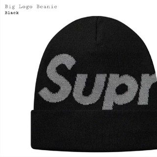 Supreme Big Logo Beanie black