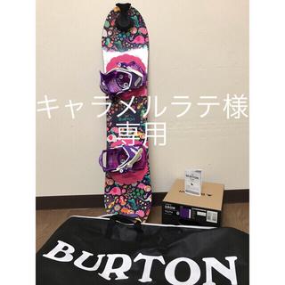 バートン(BURTON)のキャラメルラテ様burton chickletバートン チクレット100 キッズ(ボード)