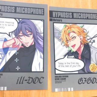 ヒプノシスマイク(アニメ)