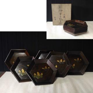 六角菓子皿 6枚 木製 桑 蒔絵 木箱入り 木皿 e162(その他)