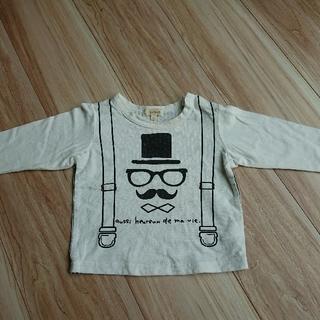 ハッシュアッシュ(HusHush)のハッシュアッシュ ロンT 80(Tシャツ)