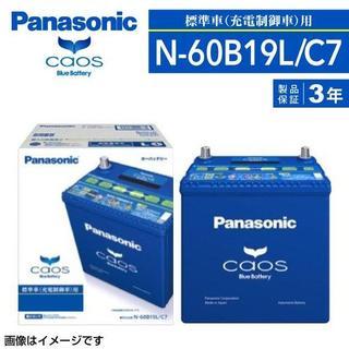 PANASONIC N-60B19L/C7 カオス ブルーバッテリー 国産車用(その他)