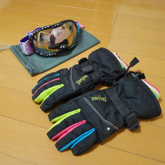 送料込み*スノーボード手袋&ゴーグル スポーツ/アウトドアのスノーボード(ウエア/装備)の商品写真