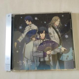 うたプリ 雪月花 CD(アニメ)