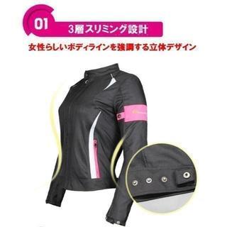 バイク レディース 専用 メッシュジャケット 3WAY 春夏秋用 Lサイズ(装備/装具)
