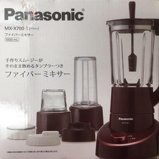 パナソニック(Panasonic)のまいうぅ?様専用 ファイバーミキサー(ジューサー/ミキサー)