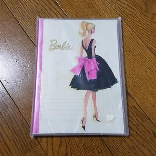 バービー(Barbie)のBarbieスケジュール(カレンダー/スケジュール)