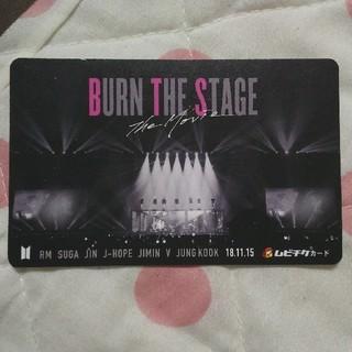 ボウダンショウネンダン(防弾少年団(BTS))のBTS 映画 ムビチケ 使用済 Burn the Stage the Movie(その他)