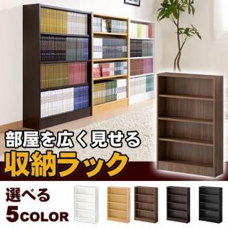 本棚 薄型 オシャレ 木製 おしゃれ カラーボックス コミックラック 漫画収納(本収納)