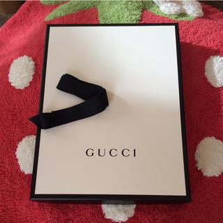 グッチ(Gucci)のGUCCI空き箱(その他)